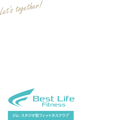 Diet Shape up Relaxation